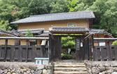 木彫り展示館