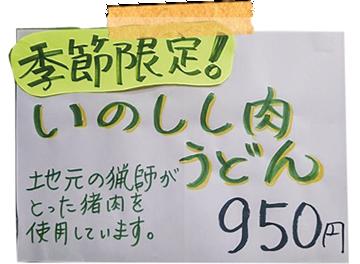 20160309投稿_r5_c9_r2_c7