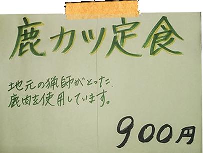 20160309投稿_r6_c5